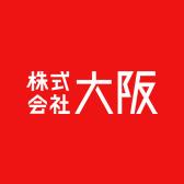8月5日岸和田合同企業説明会出展します🎶