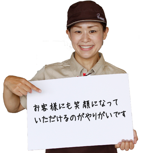 IKEUCHI:ららぽーと和泉:主婦アルバイト・パート